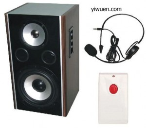 Yiwu amplifier
